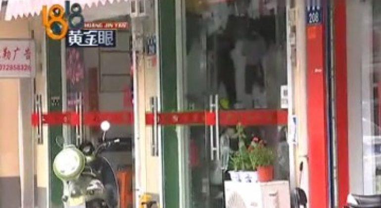rencontres en ligne à Hangzhou coût de datation uniforme